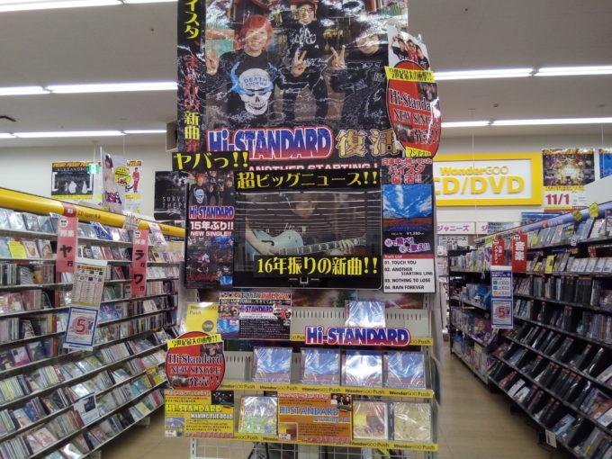 WonderGOO つくば店 2016年10月4日