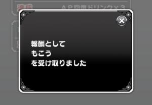 screenshot_2016-10-06-18-53-15