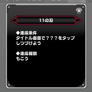 screenshot_2016-10-06-18-53-29