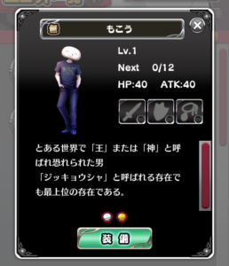 screenshot_2016-10-06-18-54-06