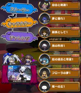 screenshot_2016-10-06-19-02-55