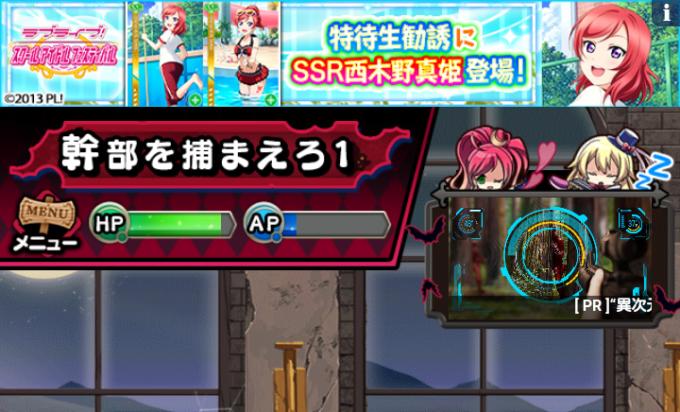 screenshot_2016-10-07-01-56-02